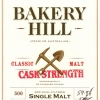 bakery-hill-classic-malt-cs