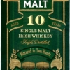 bushmills-single-malt-10-yo