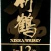 nikka-pure-malt-12-yo