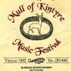 campbeltown-loch-1992-springbank-dist-music-festival