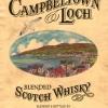 campbeltown-loch-25-yo-springbank-dist