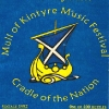 mull-of-kintyre-1992-springbank-dist