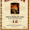 aberlour-12-yo-sherry-wood