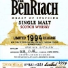 benriach-1994-12-yo-jamaican-rum-finish