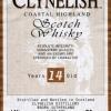 clynelish-14-yo