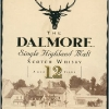dalmore-12-yo-33cl