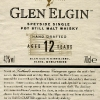 glen-elgin-12-yo