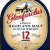 glenfarclas-12-yo
