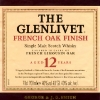 glenlivet-12-yo-french-oak