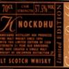 knockdhu-21-yo