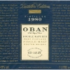 oban-distillers-edition-1980