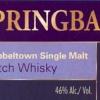 springbank-10-yo-alchemist
