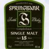 springbank-15-yo_1