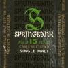 springbank-15-yo_21