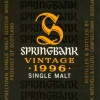 springbank-vintage-1996