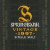 springbank-vintage-1997