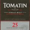 tomatin-25-yo-1