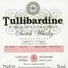 tullibardine-vintage-1973-blank