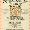 benrinnes-connoisseurs-choice-1968