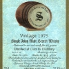 caol-ila-signatory-vintage-25-yo-1975