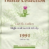 caol-ila-thistle-collection-11-yo-1991