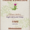 dalmore-thistle-collection-16-yo
