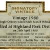highland-park-signatory-21-yo-1980