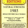 imperial-blackadder-20-yo-1985-cask