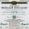 macallan-single-cask-bottling-25-yo-1978