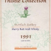 mortlach-thistle-collection-13-yo-1991