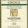 mosstowie-connoisseurs-choice-1979