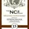 springbank-duncan-taylor-13-yo-1993