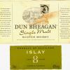 label-dun-bheagan-islay-8-yo